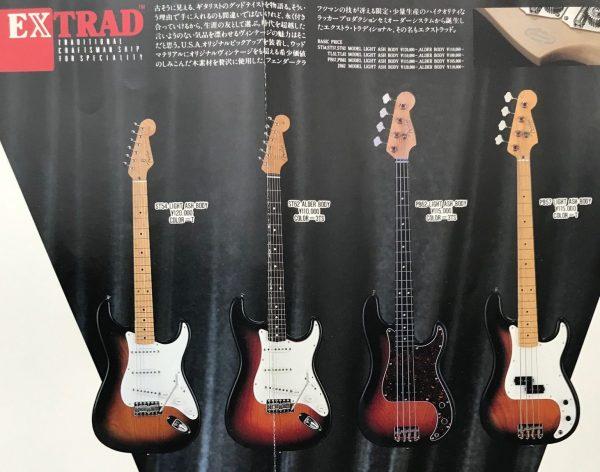 ギターメーカー紹介記事から独自のこだわりポイントなど紹介します。またメンテナンス方法も紹介。